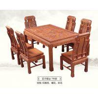 港龙红木 缅甸花梨木餐桌成套家具 非洲花梨木红酸枝餐台 正宗大果紫檀 缅花价格 古典中式
