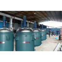 山东厂家专业生产3000L不锈钢反应釜