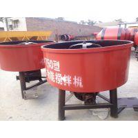 供应郑科350-750立式平口搅拌机