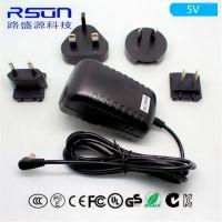 路盛源-深圳厂家直销5V400MA 2W可换头开关电源适配器过安规电源数码产品热卖