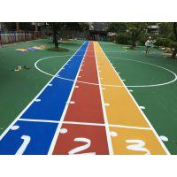 东凤幼儿园室外彩色地面 壮宸环保幼儿园地坪工程施工 材料厂家直销