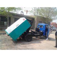 山东宜净源(在线咨询),摆臂式垃圾车,泰安摆臂式垃圾车