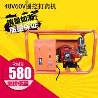 供应果林卫士48v电动遥控数码变频打药机园林喷药泵