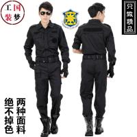 青岛工作服厂家 平度保工作服定制 李沧安保服套装工作服生产