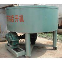 浙江台州郑科一米三直径平口单轴灰浆搅拌机价格