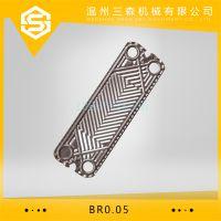 定制 橡胶密封垫 不锈钢板片 加热器 密封垫片 板换配件 BR0.05