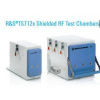供应进口测试屏蔽箱 TS712x RF测试屏蔽箱 德国R&S屏蔽试验箱