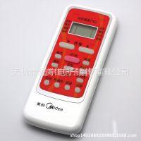 厂家直销红美的空调遥控器 RN51D RN51E   外形一样通用