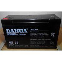 大华电池DHB6120 6V12AH蓄电池