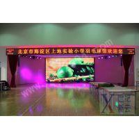 室内高清P4全彩色led显示屏