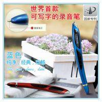 录音笔 四合一多功能 高清录音笔  深圳专业数码 录音笔批发工厂