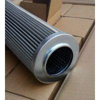进口PALL高压滤芯 HC8900FDS13Z