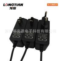 龙田品牌 12V1A电源适配器 12V1000MA净化器电源