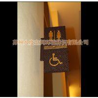 供应酒店楼层标识标牌 酒店标识标牌制作厂家直销酒店标识标牌