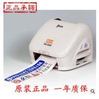 原装MAX多功能热转印彩色标签打印机PM-100A 宽幅MAX彩色标签机