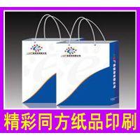 手提袋印刷制作 白卡纸手提袋印刷 专业实惠的手提袋印刷