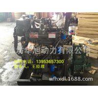 潍坊 4105ZC船用柴油机 配套齿轮箱 厂家直销