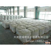 日本石原 CR-50-2,R-930,R-980,R820,R830 金红石钛白粉