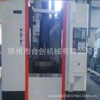 厂家直销精品 VMC850立式加工中心 台正光机专业制造