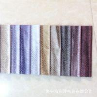 纯色菱形压花欧式窗帘绒布高F沙发布,装饰布