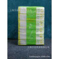 厂家直销日本出口厨房用纸 吸油纸 抽纸 纸巾
