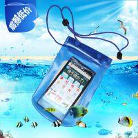 厂家批发 旅游 漂流游泳必备触屏手机防水套 三星苹果手机防水袋