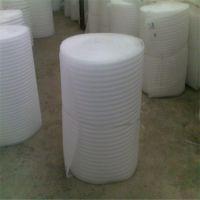 供应中山珍珠棉型材 灯管发泡棉 覆膜灯管珍珠棉包装材料 33厘米宽