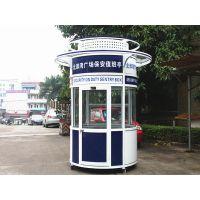 新款治安岗亭YOSN-021-1J价格咨询公司优胜专业岗亭厂家为您提供优质服务