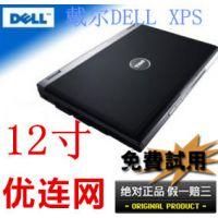 二手Dell/戴尔 XPS M1210 12寸宽屏酷睿双核 高清游戏笔记本电脑