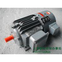(YVF2-315L1-4 160KW) 4极上海德东电机 厂官网 变频电动机