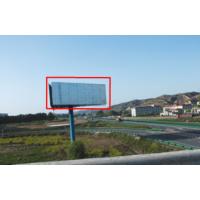 榆林-米脂县榆绥高速米脂县出口处