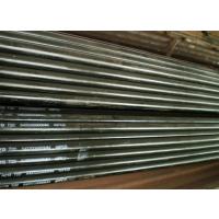 12Cr1MoV无缝钢管,天津12Cr1MoV无缝钢管扛高温200x32厚壁合金钢管,合金产品。