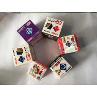 良玉益智玩具连锁店主营:各种益智玩具地零售及批发,其次:流行玩具及 动漫玩具。