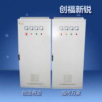 CFXR电器设备 厂家直销 低压配电柜 配电柜配电箱 低压开关柜
