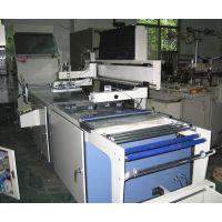 二手盛德立丝印机 二手自动卷料全自动丝印机
