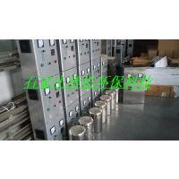 供应江西瑞昌WTS-2A水箱自洁消毒器(质量保证)