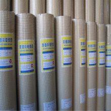 供应电镀锌电焊网 焊前电镀锌 改拔丝电焊网等电焊网系列产品