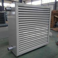 专业生产7GS热水工业暖风机适用车间大棚仓库车库
