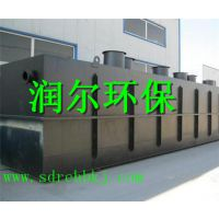 厌氧反应器 污水处理设备 屠宰污水处理设备