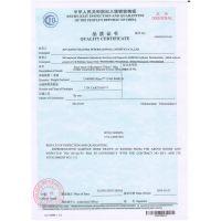 广州产地证专业公司