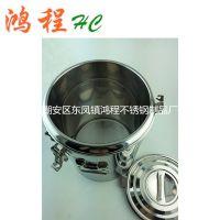 不锈钢双层保温桶 奶茶咖啡桶 圆形柱不锈钢保温桶HC