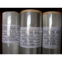 sus310耐高温不锈钢丝网 5-3000目不锈钢过滤网