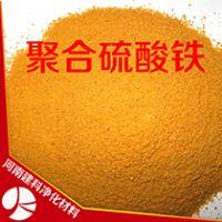 聚合氯化铝,厂家直销 质优价廉