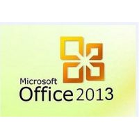 供应正版Microsoft office 2013 专业版