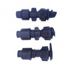 北京节水灌溉软带用软带旁通型号规格