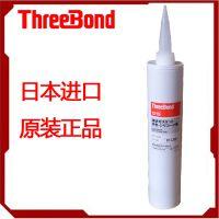 优惠日本三键Threebond1215灰色密封胶|threebond1215现货促销