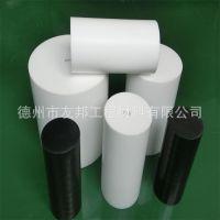 生产耐高温四氟棒/强酸碱四氟棒/大小规格齐全/