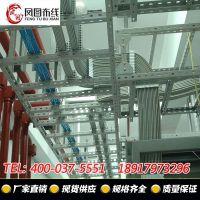 上海桥架厂家批发|双层走线架|金属U型钢走线架|扁钢u型钢走线架500mm2.0