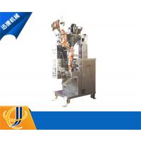 临沂包装机、迅捷厂家直销包装机、果酱包装机