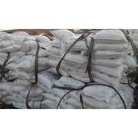 海旭化工(已认证)、义乌无水氯化钙、无水氯化钙粉